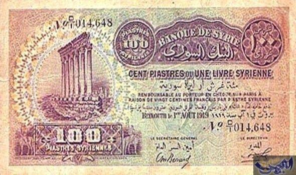سعر الدرهم الاماراتي مقابل الليرة السورية الاربعاء Social Security Card Egypt Today Cards