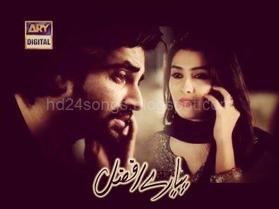 Pakistani And Indian HD Title Songs: Pakistani Drama Pyaray Afzal Ost Title Songs & Mp3 By Ary Digital
