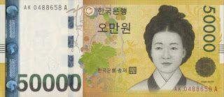 World Bank Notes & Coins : 50000 South Korean Won