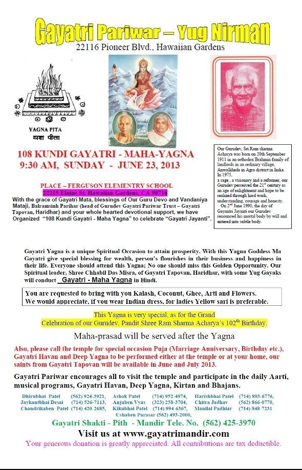 108 Kundi Gayatri Maha Yagna In Hawaiian Gardens By Hawaiian Gardens Indian  Events In Los