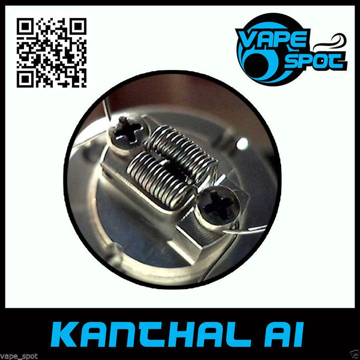 KANTHAL A1 RESISTANCE WIRE ROUND OR RIBBON SPOOL 10m./32.8Ft