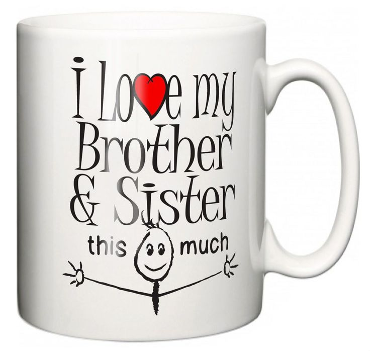 """""""I Love My Brother & Sister This Much"""" Mug Christmas Gift Stocking Filler"""
