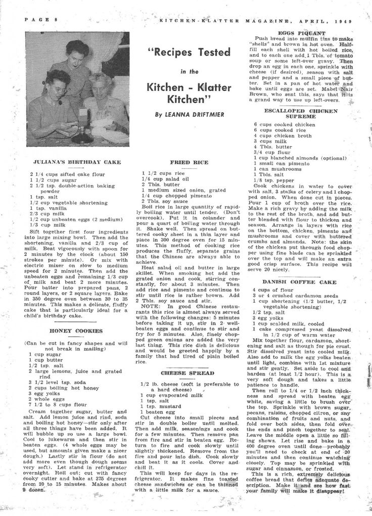 Kitchen Klatter Magazine, April 1949 - Juliana's Birthday Cake, Honey Cookies…