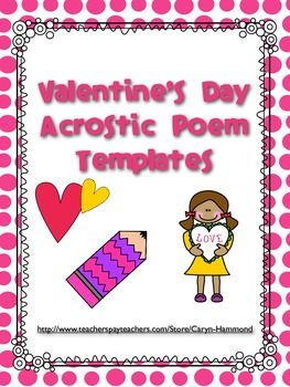 valentines poems using 10 math term