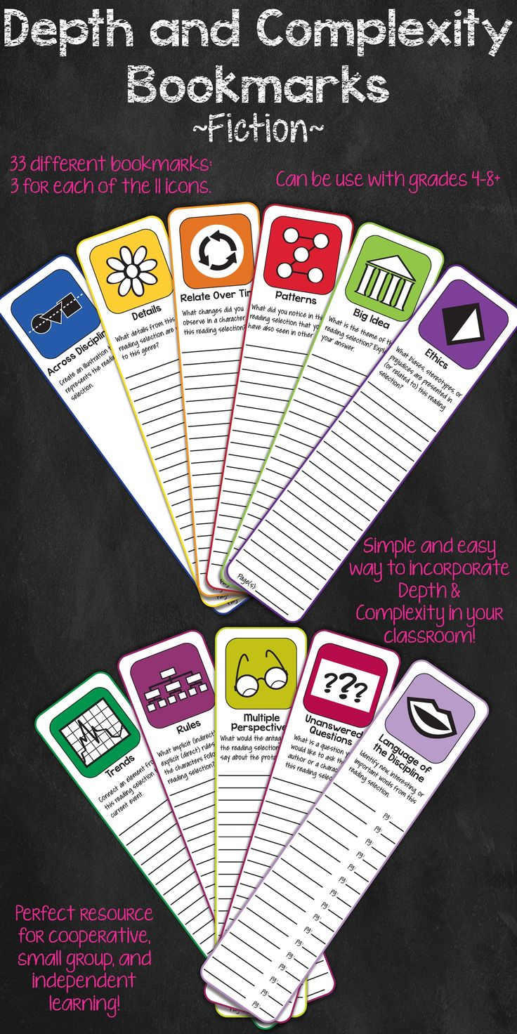Depth and Complexity Bookmarks. Very simple and easy tool for engaging your students and increasing critical thinking!
