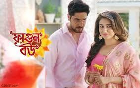 Bhoomi Kanya All Episodes - gillitv | OINDRILA | All episodes