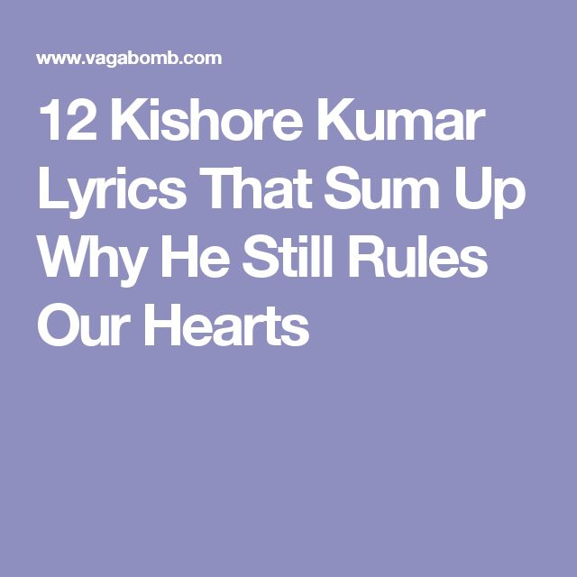 12 Kishore Kumar Lyrics That Sum Up Why He Still Rules Our Hearts