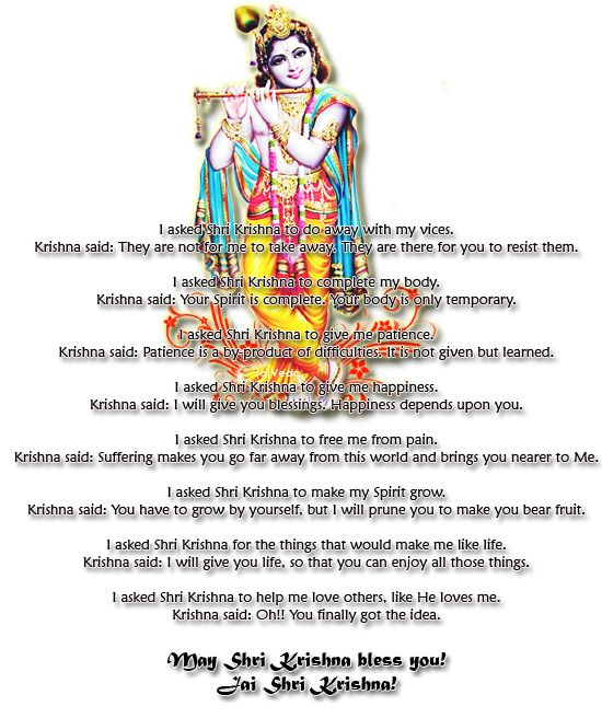 art of living bhajans lyrics in hindi pdf