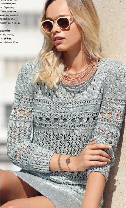"""Пуловер """"Жасмин"""""""