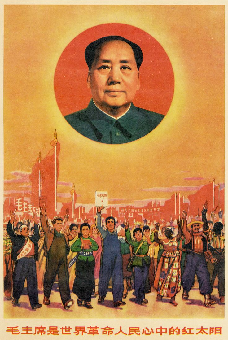 22 best Mao Tsé Tung images on Pinterest