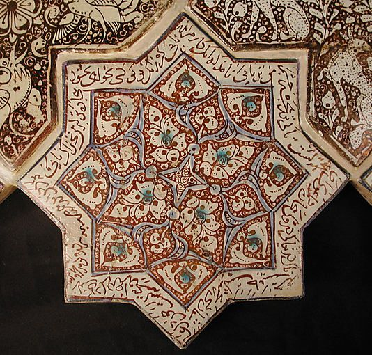 Star-shaped tile Date: 13th–14th century Geography: Iran, probably Kashan