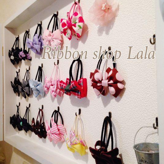 Ribbon shop Lala 浜松でヘアアクセサリーをハンドメイド☆リボンショップララ:ヘアゴム収納BOX完成!可愛くディスプレイ出来て毎日のヘアゴム選びもウキウキに♡