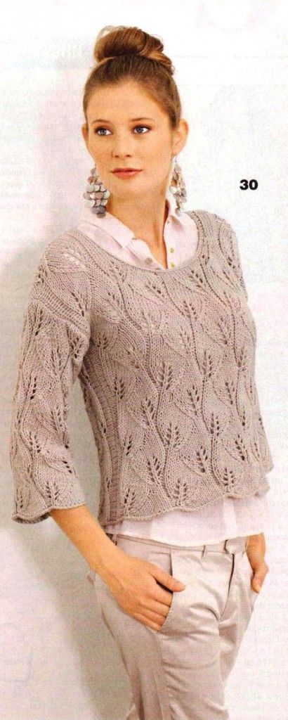 Пуловер с узором из листьев