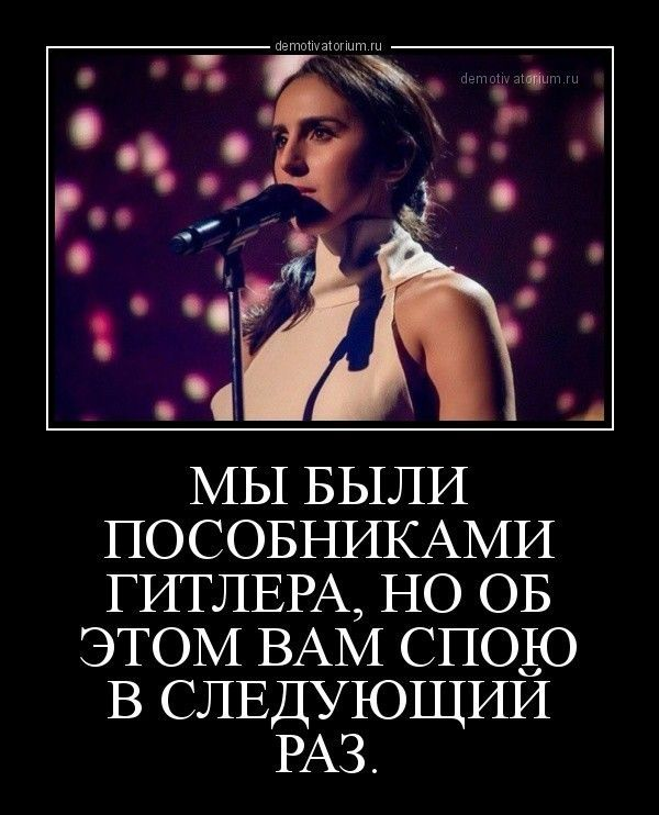 Eurovision, song about Crimenians tatars, killers Russian soldiers & peoples in WWII. Made in Euro Reich. This is song winner in euronazis countrys.