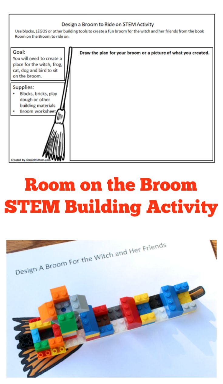 Room on the Broom STEM Building Activity