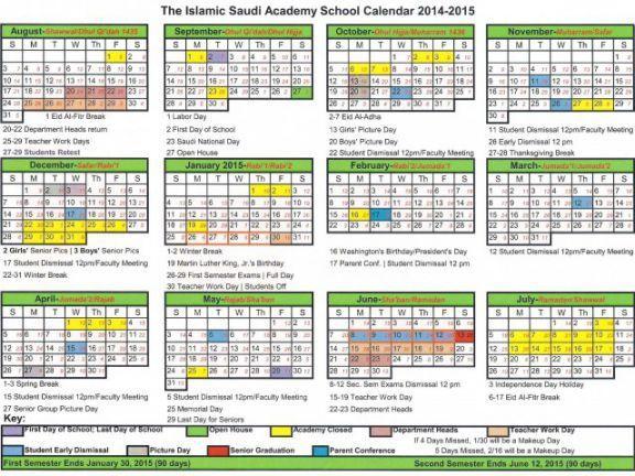 islamic calendar months 2015