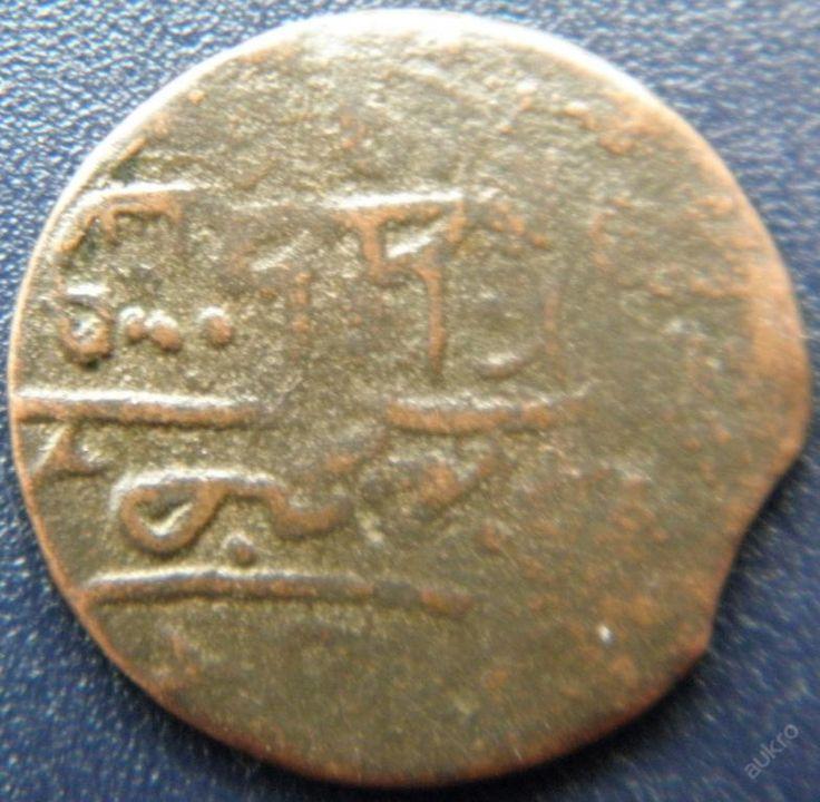 Osmanská říše neznámá mince hezká č20235ř7 (6181342576) - Aukro - největší obchodní portál