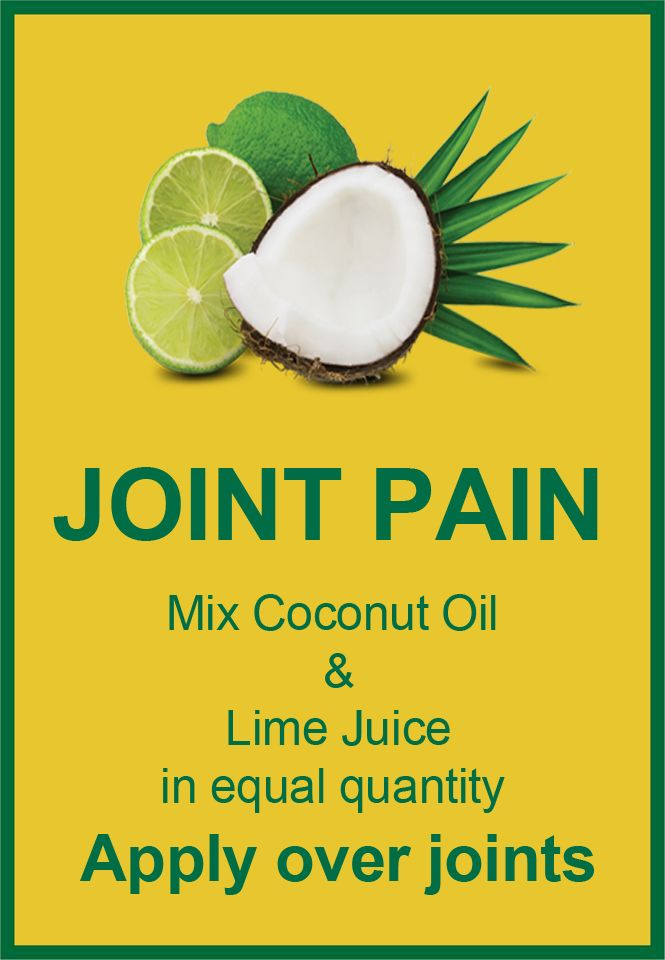 Help to cure your Joint Pain with this simple tip!