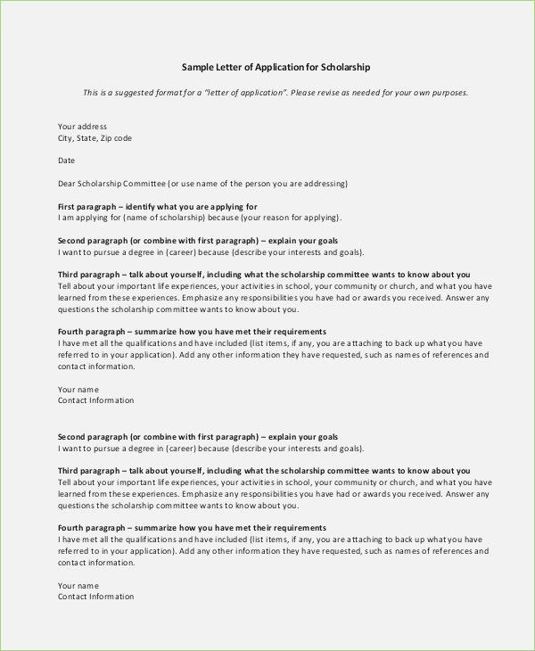 Request For Scholarship Letter Format Thepizzashop Co Scholarships Application Scholarships Application Letters
