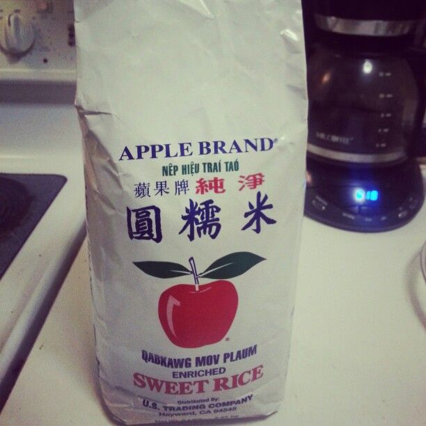 Apple Brand Sweet Rice. The Best Sticky Rice You Can Buy!