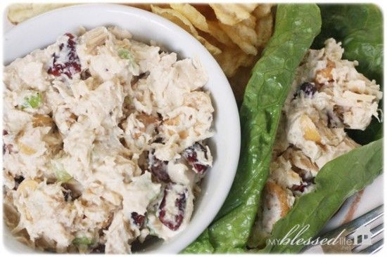 Cashew Chicken Salad Recipe!  Love this in the summertime!