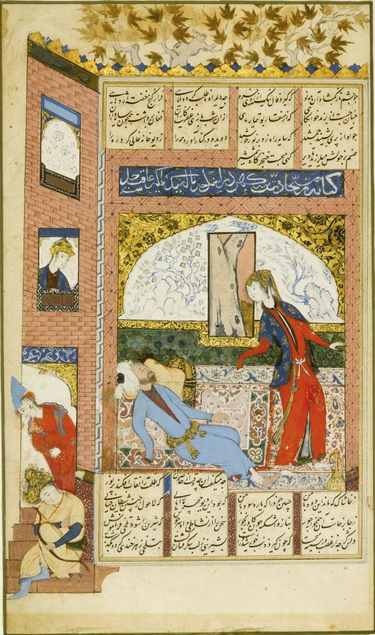 AN ILLUSTRATED AND ILLUMINATED LEAF FROM A MANUSCRIPT OF AMIR KHOSROW'S KHAMSA-I DIHLAVI: KHOSROW AND SHIRIN MEET IN A HUNTING PAVILION, PERSIA, SAFAVID, HERAT, CIRCA 1610