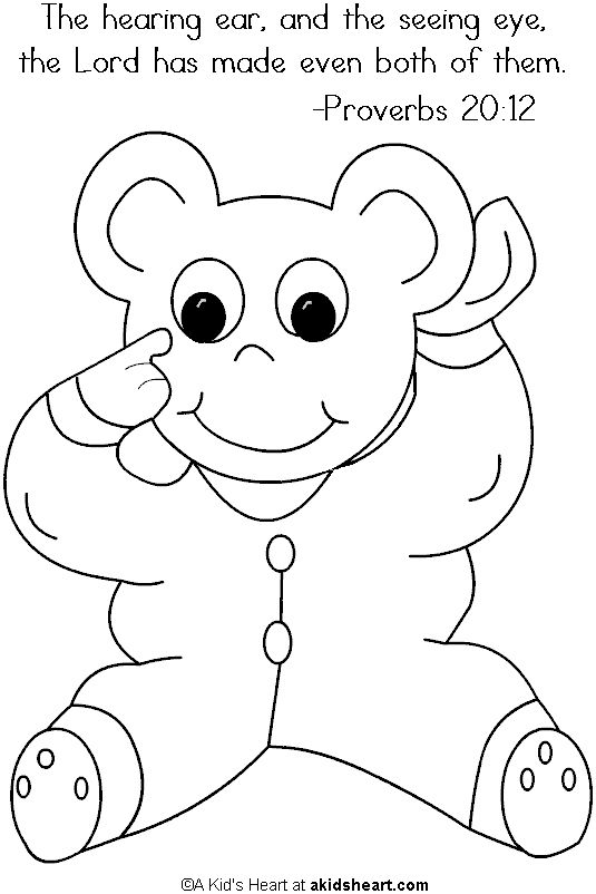 bible memory verse coloring pages - photo#13