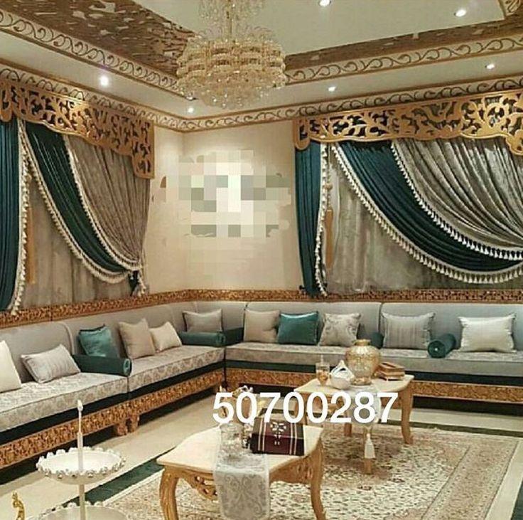 M s de 25 ideas incre bles sobre salones marroqu es en - Salones arabes modernos ...
