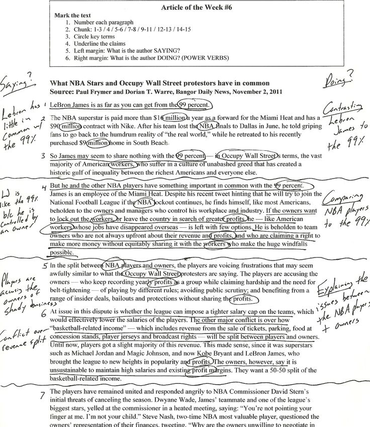 Five close reading strategies (smart annotation) to support the Common Core. Use with AOW, essays, etc.