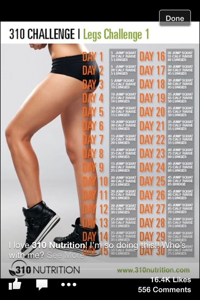 Leg work out get rid of those big thighs