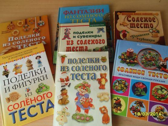 «Хлебная сказка». Организация кружка по тестопластике для дошкольников - Для воспитателей детских садов - Маам.ру
