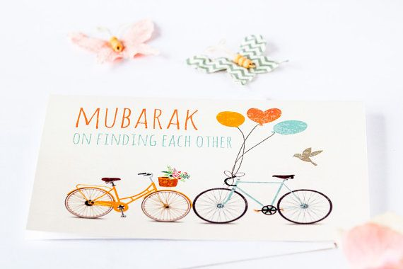 Desi wedding Nikah Greeting Card Shadi Card Islamic Wedding
