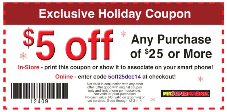 pinned december 21st   5 off  25 at pet  supermarket  or