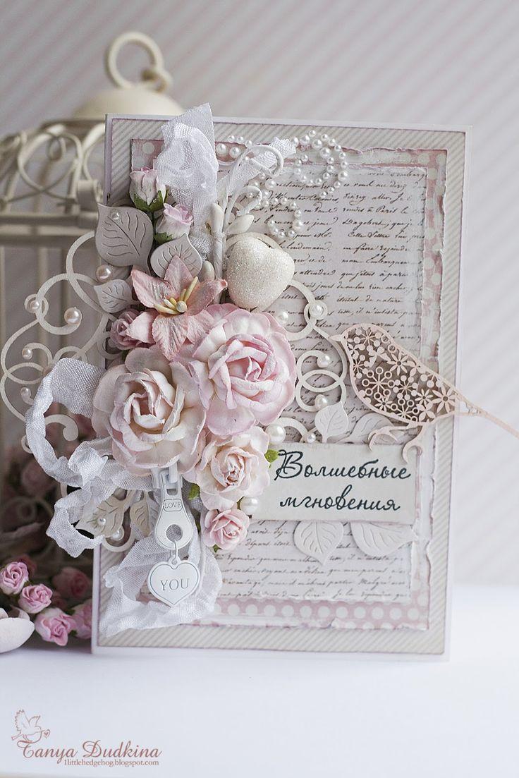 Shabby chic card with tutorial Вдохновение: Весенние Открытки. Этап №1 Цветочная открытка + МК к ней.