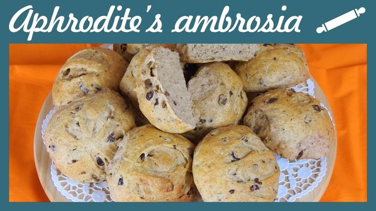 Whole Wheat Olive Buns with Herbs   Aphrodite's ambrosia