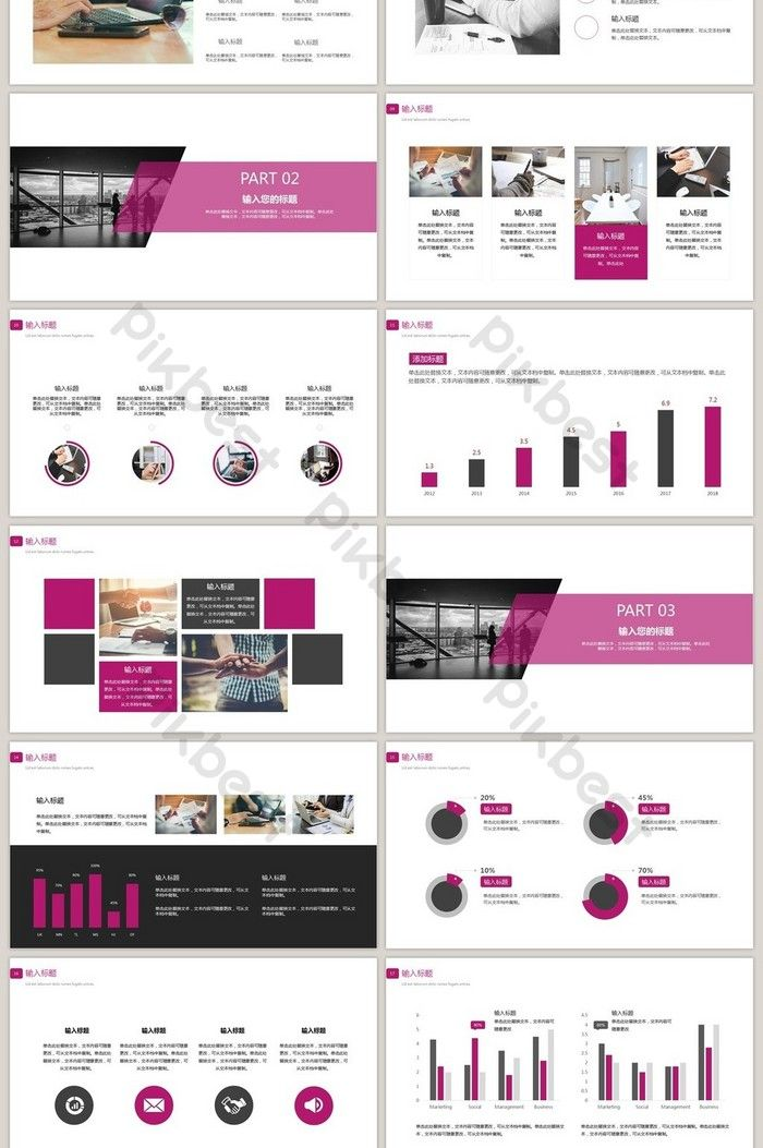 Simple Business Style Business Plan Ppt Template With Images