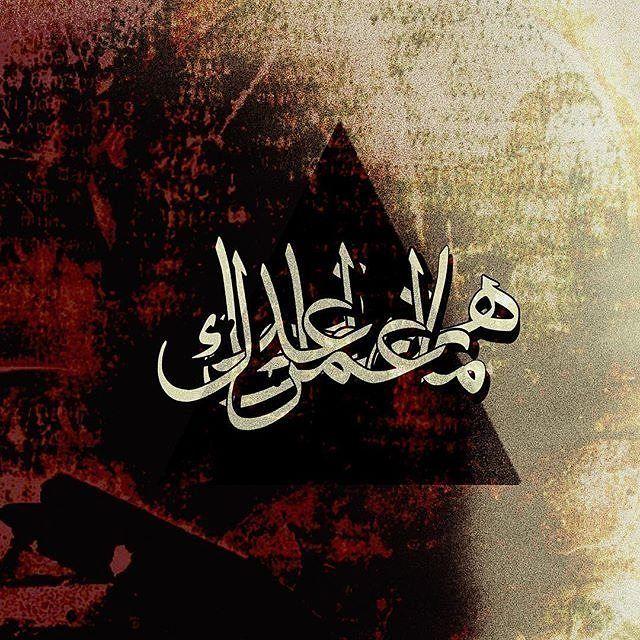 Reposting @abdullahoashraf: #design #art #arabiccalligraphy