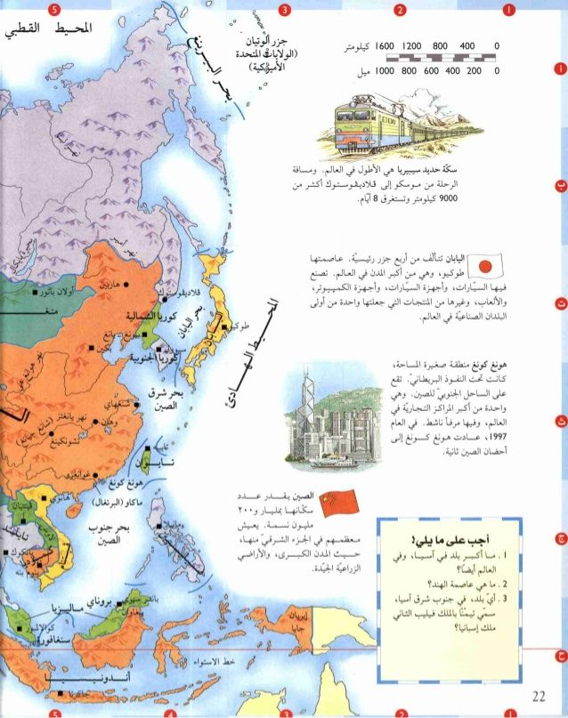 اطلسی الاول Art Map Map Screenshot