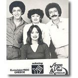 1980 EUROVISION Greece - Autostop