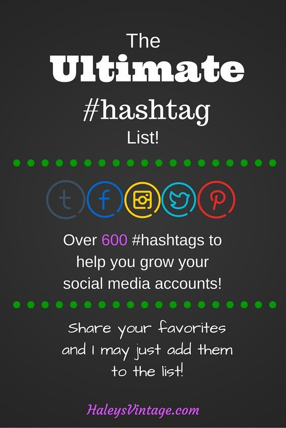 Ultimate Hashtag List - Everyone wants to maintain an amazing social media presence, but you need to develop an Ultimate Hashtag List! #hashtag The Ultimate Pinterest Party, Week 87