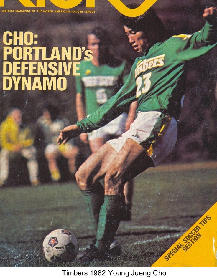 YoungJeung Cho, Portland Timbers 1982