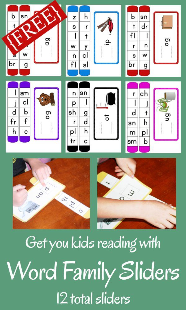 12 Free Word Family Sliders - Fun with Reading