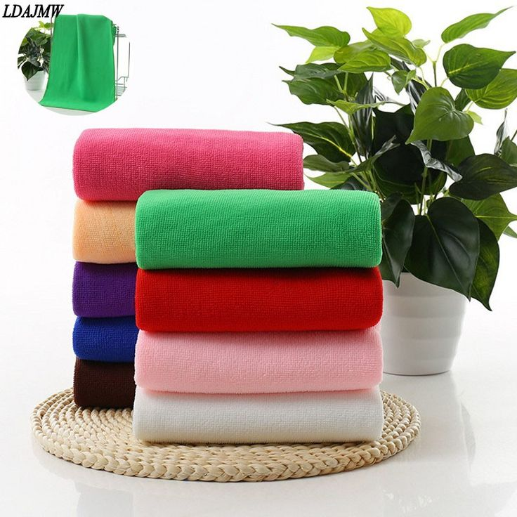 Microfiber Fast Drying Towel for Travel Camping Beach Beauty Gym Sports Soft New Face Hand Bath Wash car Towel #clothing,#shoes,#jewelry,#women,#men,#hats,#watches,#belts,#fashion,#style