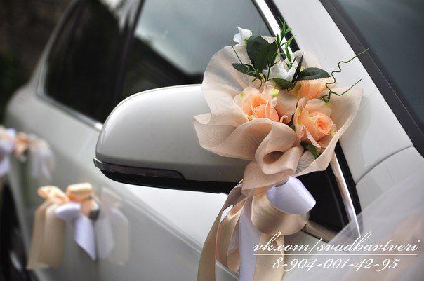 Свадьба в Твери Украшения на машину и авто
