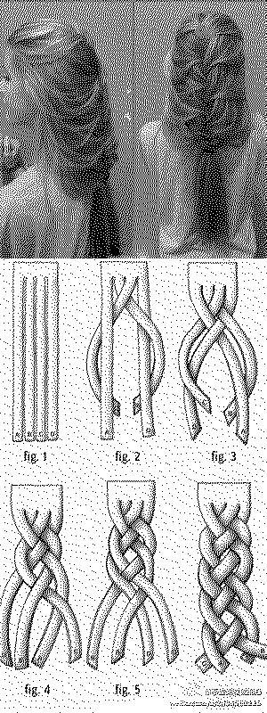 DIY Loose Braid Hairstyle
