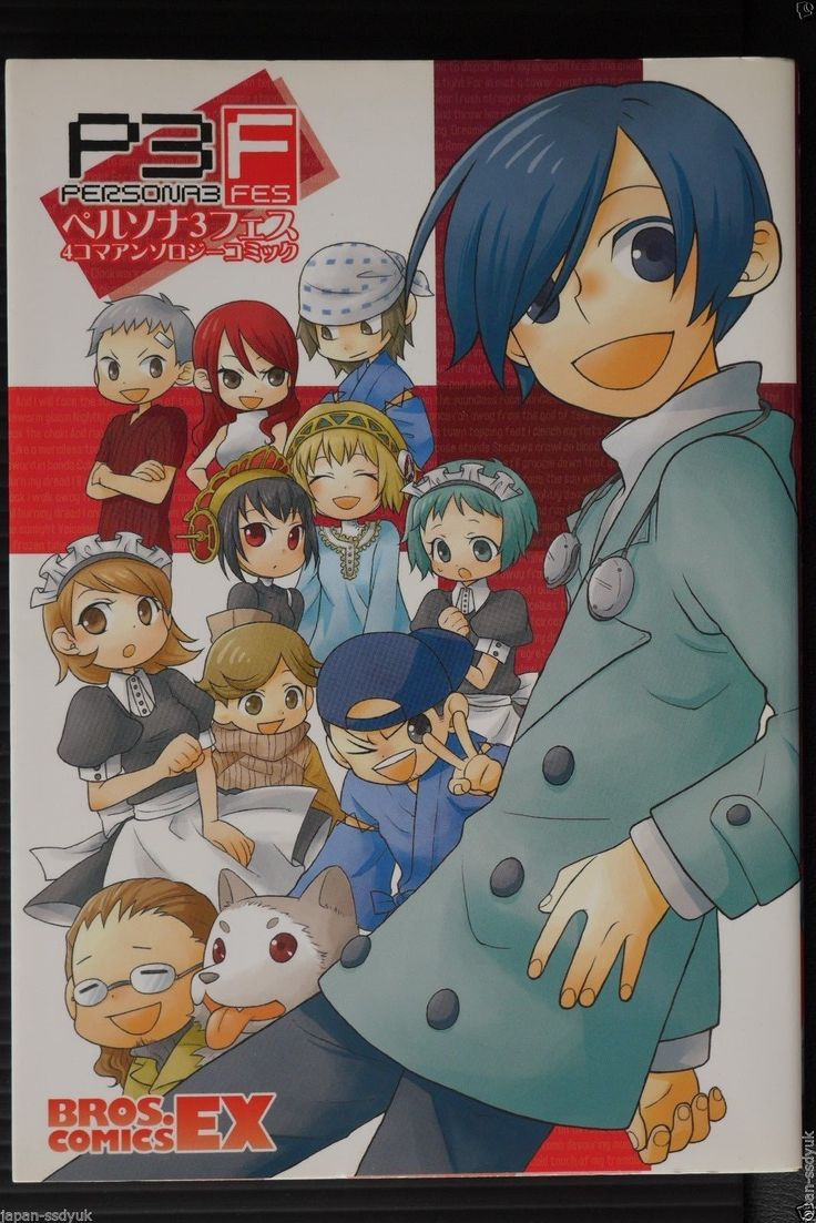 Shin Megami Tensei: Persona 3 FES 4Koma Anthology Comic