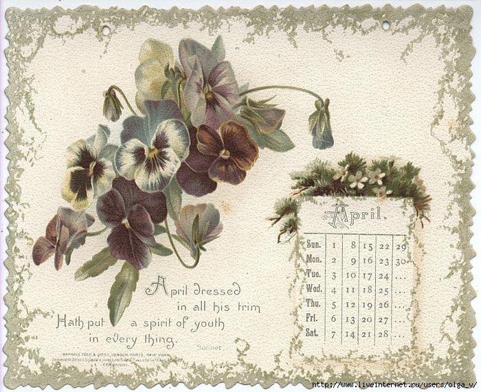 Календарь с цитатами Шекспира на 1894 год