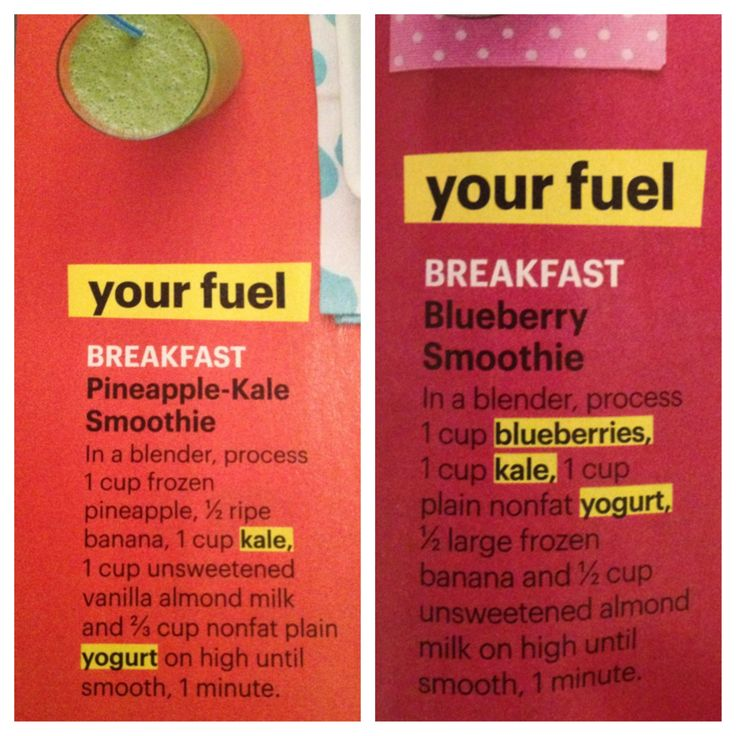 SELF magazine detox diet smoothies