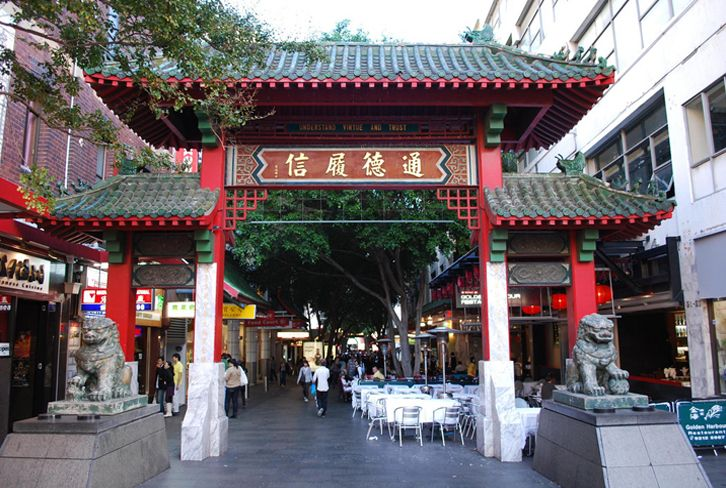 The best Chinatown in the world, variety of dining and entertainment is unsurpassed by that in US and UK that I have been. Adding to the variety and crowd is the nearby flea Paddy's Market.