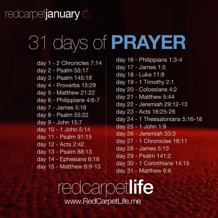 A scripture about prayer for every day in January. #31DaysOfPrayer #RedCarpetLife | cindyk.me/1bgcsyI